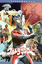 Image of Ultraman Ace