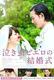 Crybaby Pierrot's Wedding