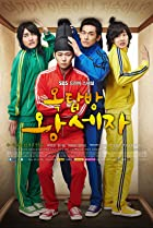 Image of Rooftop Prince