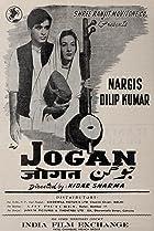 Image of Jogan
