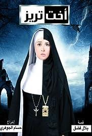 Sister Teresa Poster