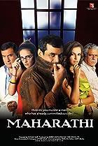 Image of Maharathi