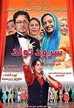 shahram ghaedi biography for kids
