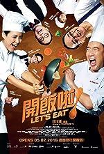 Let s Eat(2016)