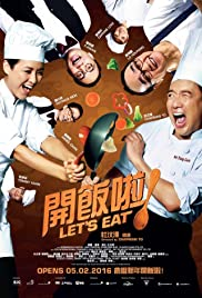 【喜劇】開飯啦線上完整看 Let's Eat