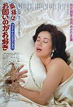 Final scandal: okusama wa okatai no ga osuki