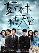 Sweet Sixteen(2016)