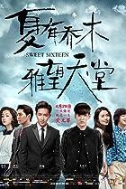 Image of Xia You Qiao Mu