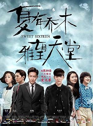 Passion Heaven (2016)