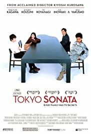 Tokyo Sonata (2008) Poster - Movie Forum, Cast, Reviews