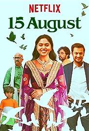 15 August (Marathi)