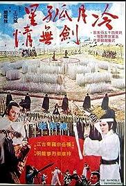 Leng yue gu xing jian wu qing Poster