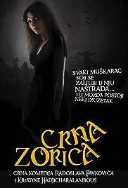 Loveless Zoritsa Poster