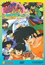 Ranma ½: The Movie 2, Nihao My Concubine