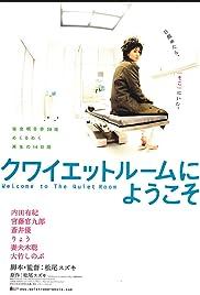 Quiet room ni yôkoso(2007) Poster - Movie Forum, Cast, Reviews