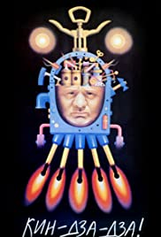Kin-dza-dza!(1986) Poster - Movie Forum, Cast, Reviews