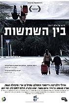 Image of Bein HaShmashot