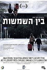 Bein HaShmashot Poster