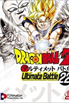 Image of Dragon Ball Z: Ultimate Battle 22
