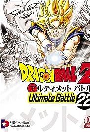 Dragon Ball Z: Ultimate Battle 22 Poster