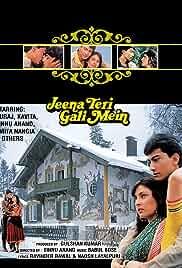 Jeena Teri Gali Mein Poster