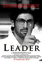 Image of Leader