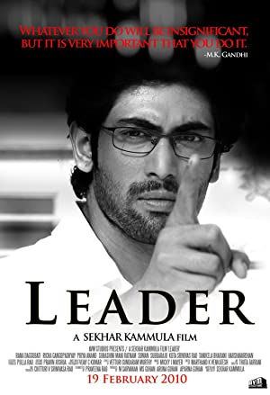 Leader (2010)  Download on Vidmate