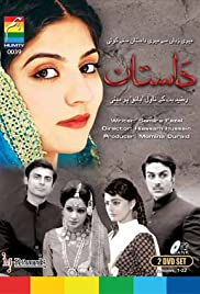 Dastaan Poster - TV Show Forum, Cast, Reviews