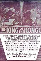 Image of The King of the Kongo