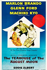 The Teahouse of the August Moon Poster