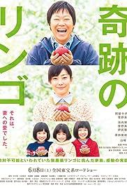 Kiseki no ringo Poster