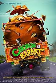 Choron Ki Baraat Poster
