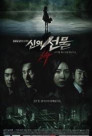 God's Gift: 14 Days (TV Series 2014– ) - IMDb