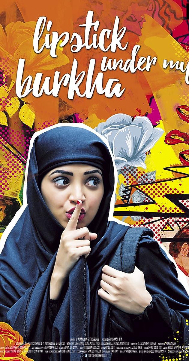 Lipstick Under My Burkha trailer: Konkona Sensharma, Ratna