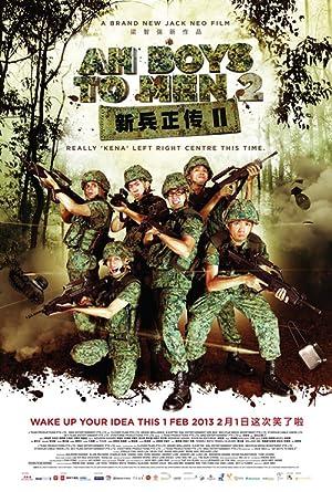 Ah Boys to Men II (2013)