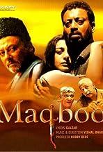 Tabu, Pankaj Kapur, Irrfan Khan, Om Puri, and Naseeruddin Shah in Maqbool (2003)