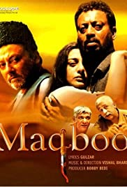 Maqbool (2003) Poster - Movie Forum, Cast, Reviews