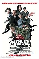 Image of Bayside Shakedown 2