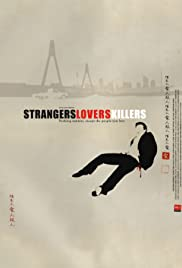 Strangers Lovers Killers Poster