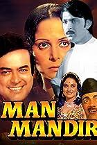 Image of Man Mandir