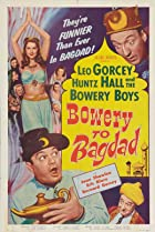 Image of Bowery to Bagdad