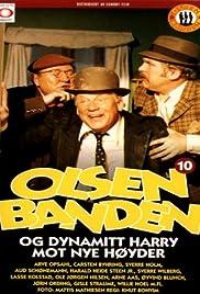Olsenbanden og Dynamitt-Harry mot nye høyder Poster