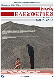 Mikres eleftheries Poster