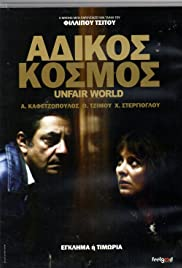 Adikos kosmos(2011) Poster - Movie Forum, Cast, Reviews