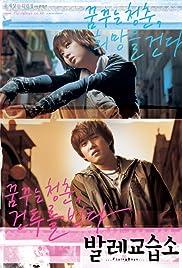 Ballet gyoseubso(2004) Poster - Movie Forum, Cast, Reviews