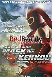 Mask the Kekkou: Reborn Poster