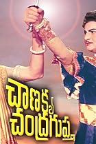Image of Chanakya Chandragupta
