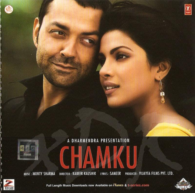 Image result for chamku movie