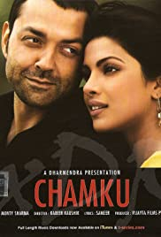 Chamku (2008) Poster - Movie Forum, Cast, Reviews