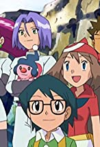 Primary image for Pokémon Ranger: Deoxys Crisis! - Part 2